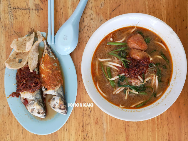 丁加奴咖喱鱼面 Terengganu Curry Fish Noodle