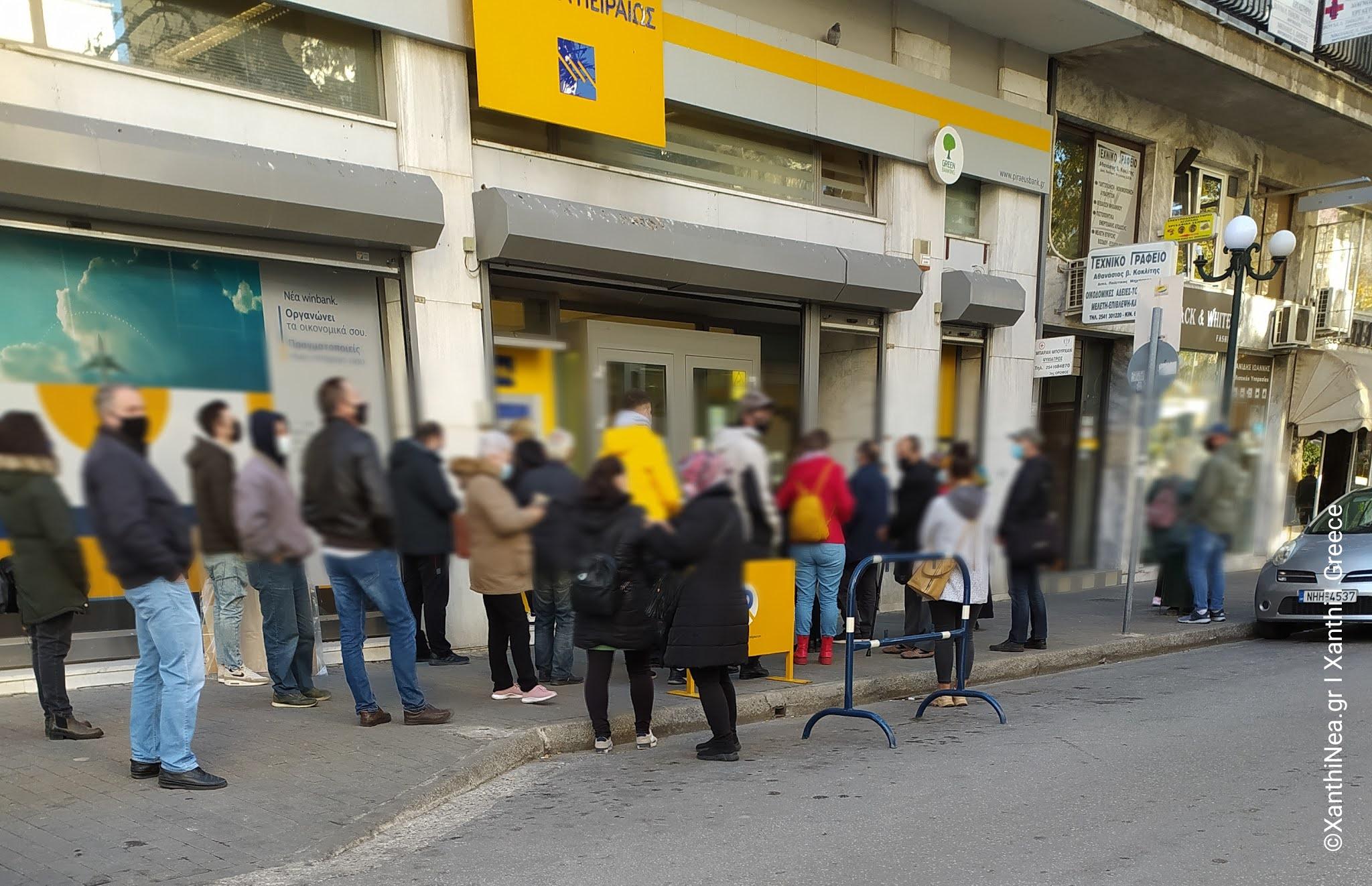Ξάνθη: Συνεχίζονται οι ουρές στις τράπεζες, αλλά κλείνουν υποκαταστήματα