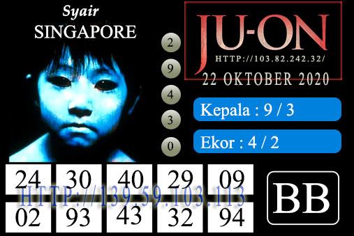 Kode syair Singapore Kamis 22 Oktober 2020 110