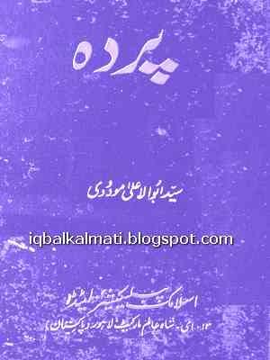 Parda by Syed Abul Ala Maududi