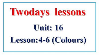 ডিজিটাল কন্টেন্ট || Digital Content || Class: Two || Subject: English || Colors.