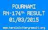 POURNAMI RN 174 Lottery Result 1-3-2015