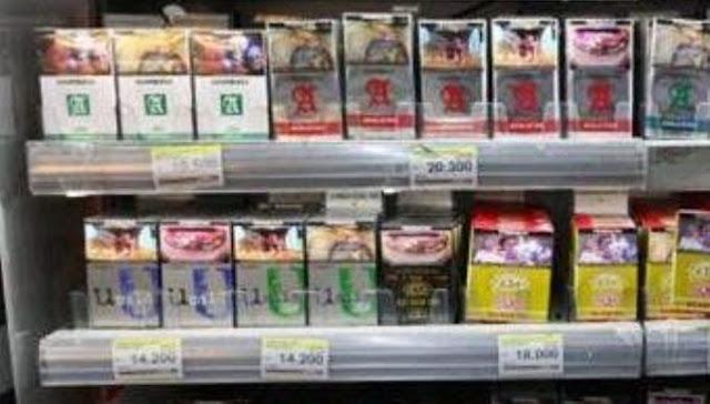 Tarif Cukai Rokok Naik Mulai Tahun Depan