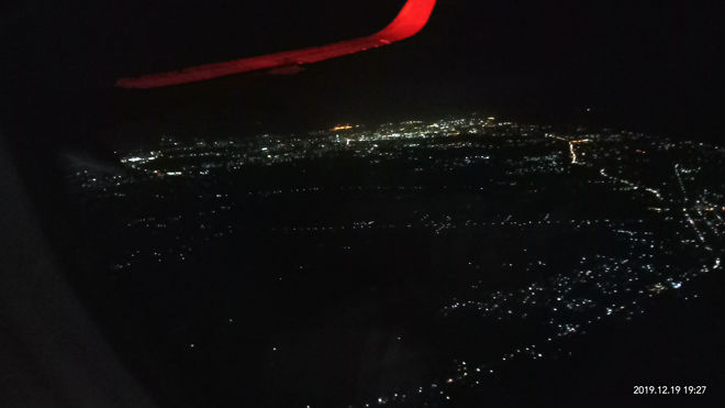 manila view from the plane