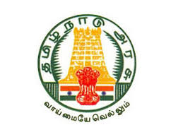 45 office assistant posts in Tamil Nadu Revenue Department