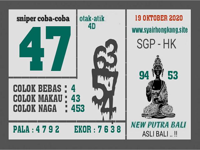 Kode syair Hongkong senin 19 oktober 2020 266