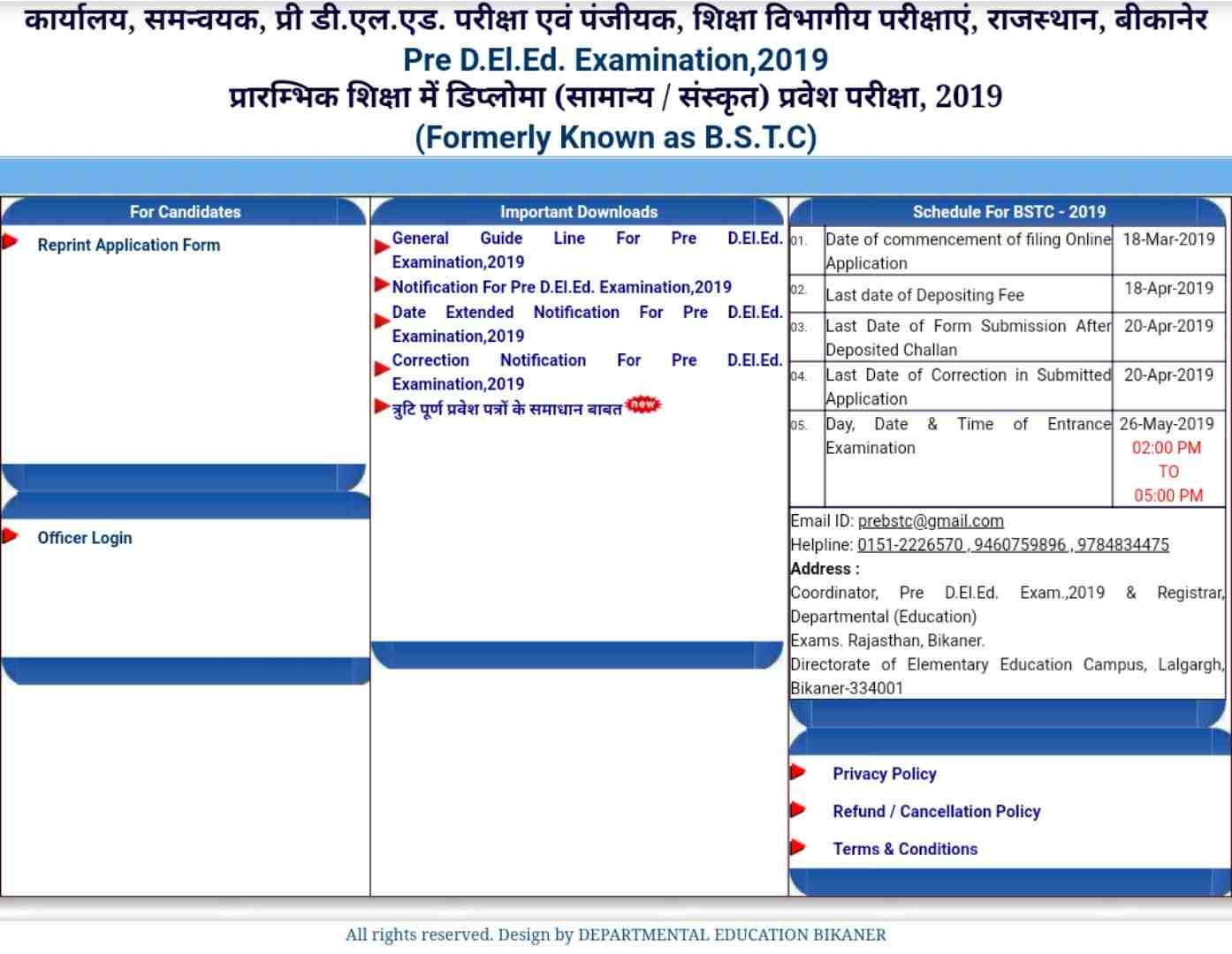 Rajasthan Pre BSTC Result Date