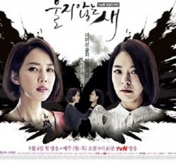 Bird That Doesnt Cry Episode 100 Eng Sub 14 April 2016 | Korean Dramas