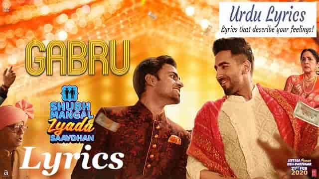 Gabru Lyrics - Shubh Mangal Zyada Saavdhan - Romy