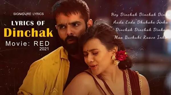 Dinchak Lyrics - RED Movie Song Ft Ram Pothineni - Hebah Patel