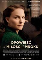 Opowieść o miłości i mroku plakat film