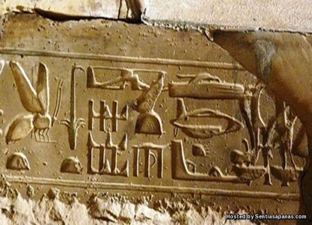 Hieroglif_Abydos