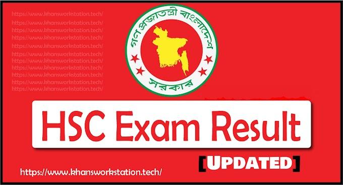 HSC Exam Result Published 2020 | Education Board Bangladesh