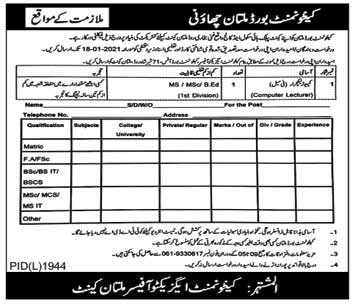 Cantonment Board Jobs in Multan 2021 For Teaching Staff - Download Application Form