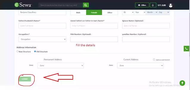 how to verify eSewa account