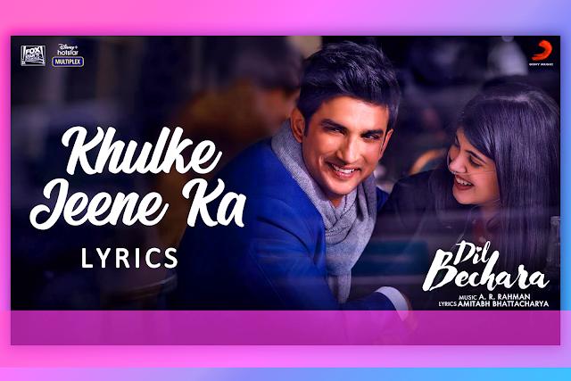 Khulke Jeene Ka Song Lyrics and Karaoke from Movie Dil Bechara