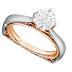 Ketahui 5 Hal Berikut Ini Sebelum Membeli Cincin Berlian