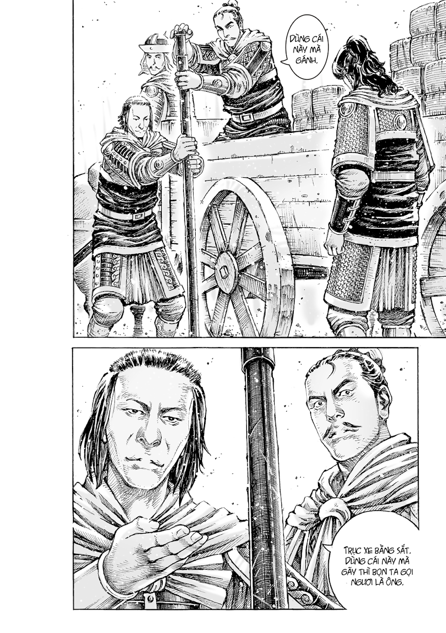 Hỏa phụng liêu nguyên Chương 518: Mặc mặc thiêu phu trang 18