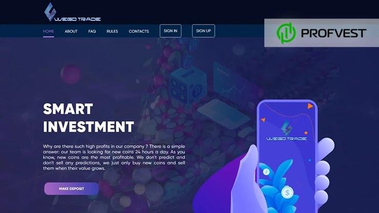 Wego Trade обзор и отзывы HYIP-проекта