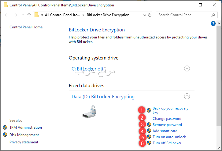 Managing Bitlocker