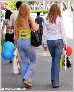 Girls in jeans on the street