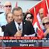 Πρόκληση των Τούρκων εθνικιστών: Εκτόξευσαν απειλές έξω από το ελληνικό προξενείο στη Σμύρνη - ΒΙΝΤΕΟ