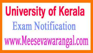 University of Kerala B.Tech Combined Ist / IInd Sem Jan 2017 Exam Notification