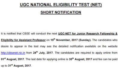 CBSE UGC NET Notification