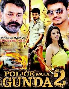 update 😌 Police Wala Gunda 2 Full Movie Sub Indo ...