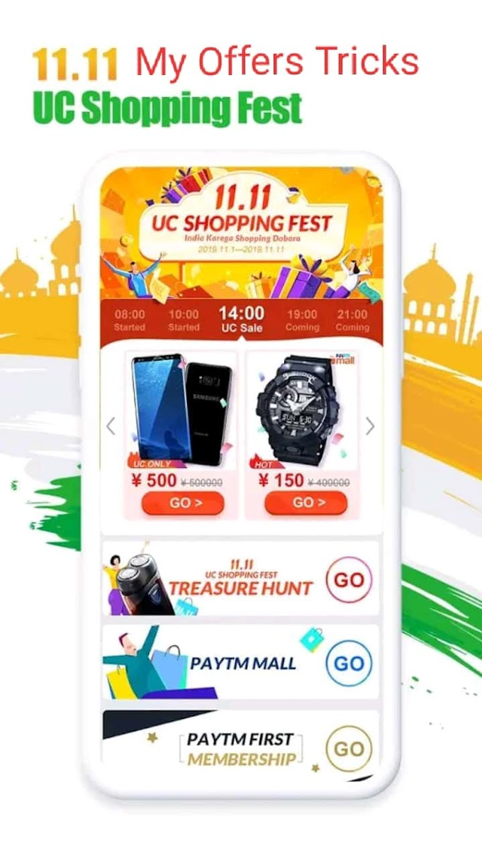 UC Browser Price Drop Offer - Get Free Mi Band 4 And more Products