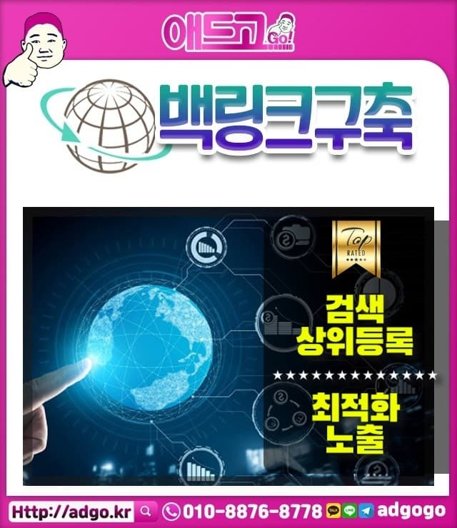 서울중구사무실공유