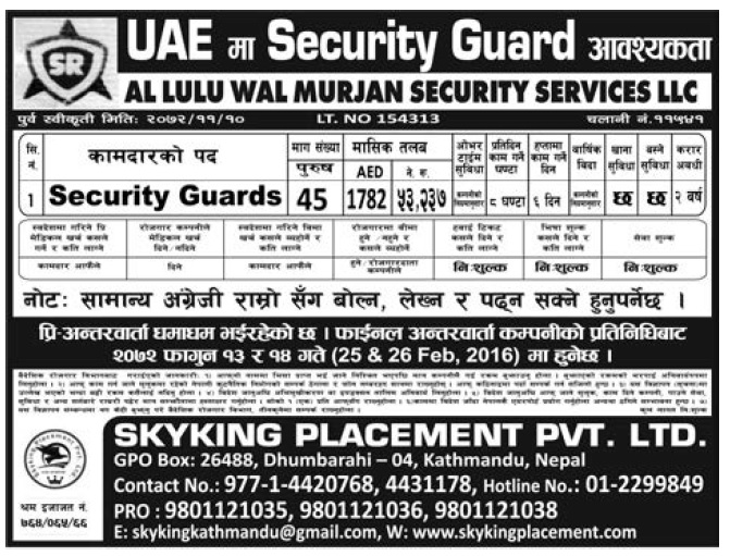 Jobs in UAE for Nepali, Salary Rs 53,237