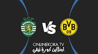 مشاهدة مباراة بوروسيا دورتموند وسبورتينج لشبونة القادمة كورة اون لاين بث مباشر اليوم 28-09-2021 في دوري أبطال أوروبا