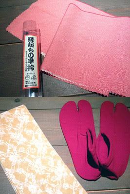 鮫小紋の赤の半襟