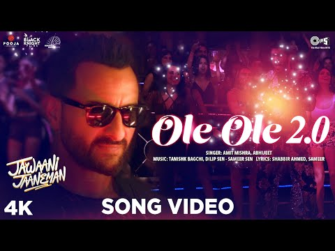 OLE OLE 2.0 Lyrics - Jawaani Jaaneman - Shabbir Ahmed | Lyrics Raag