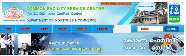 common-facility-service-centre-changanachery-kottayam-kerala