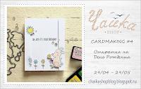 http://chaikashopblog.blogspot.ru/2017/04/cardmaking-4.html