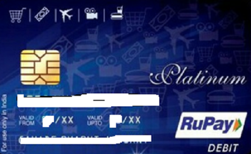 Indian Rupay Card Latest News 2019