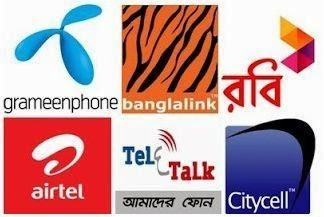 Internet-Settings-For-Grameenphone-Banglalink-Robi-Airtel-Teletalk