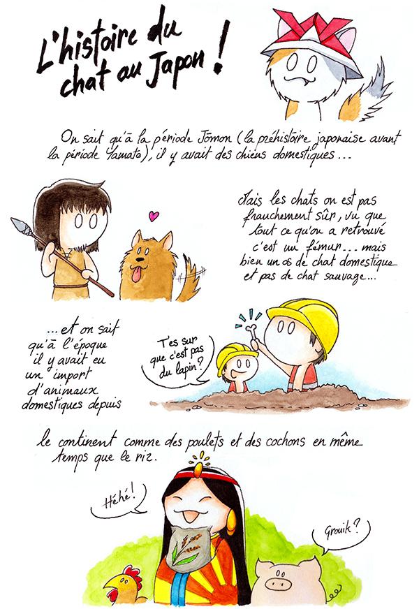 Maneki Neko 招き猫 Le Chat Porte Bonheur Joranne