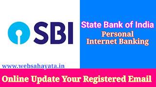 How To Update Email id In SBI Account - एसबीआई एकाउंट में रजिस्टर्ड ईमेल आईडी को चेंज  कैसे करें