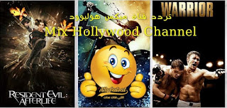Mix Hollywood Channel