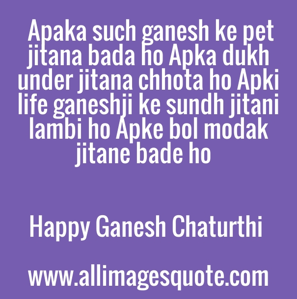 Happy Ganesh Chaturthi Greetings in Hindi, Marathi, English