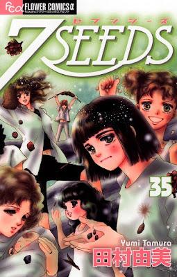 7 Seeds 第01-35巻 raw zip dl
