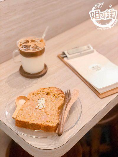 日和咖啡,日和珈琲價格,北高雄咖啡,左營咖啡,左營下午茶,北高雄下午茶