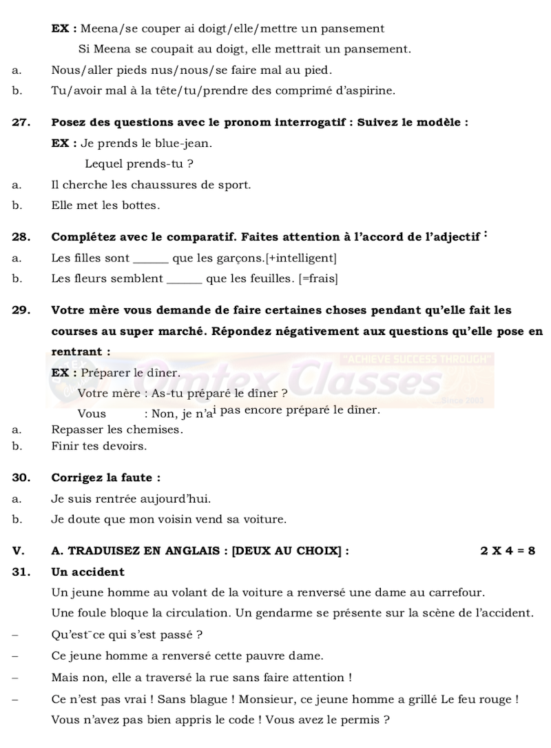 12th French - Centum Coaching Team Model Question Paper 2020 Paper No. 2