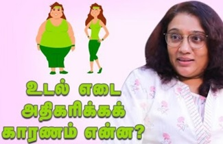 Expert weight loss advice | Dr. Jayanthy Ravindran