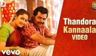 Kadaikutty Singam – Thandora Kannaala Tamil Video | Karthi, Sayyeshaa | D. Imman