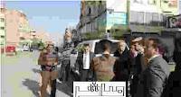 وزارة التموين  تلقي القبض على 81 مخالفة