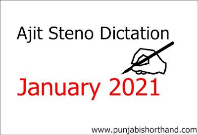 Ajit Shorthand Dictation January 2021